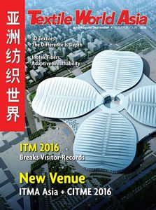 TWAJAS2016cover